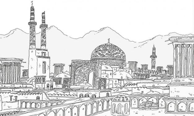 """Per conoscere l'Iran. Prima tappa del viaggio """"Terre lontane"""""""